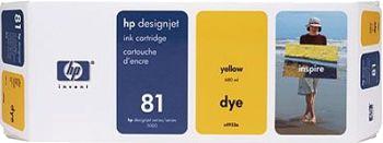 HP 81 Tinte gelb 680ml für DesignJet 5000/PS