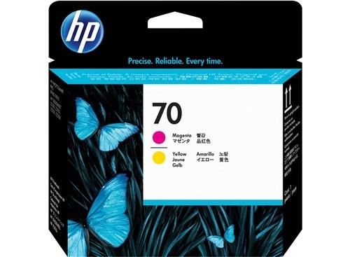 HP Nr. 70 (C9406A) Magenta + Gelb
